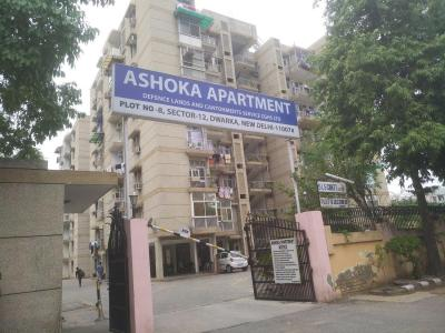 Gallery Cover Image of 1700 Sq.ft 3 BHK Apartment for rent in Ashoka Apartments, Sector 12 Dwarka for 28000