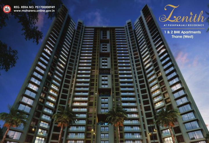 Gallery Cover Pic of Ram Pushpanjali Residency Phase III