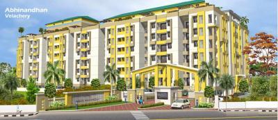 Anmol Shrusti Pvt Ltd Abhinandhan