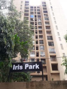 Gallery Cover Image of 1350 Sq.ft 3 BHK Apartment for buy in Iris Park Apartment, Jogeshwari West for 28000000