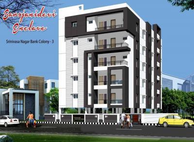 Gallery Cover Pic of Pavan Sarojinidevi Enclaves