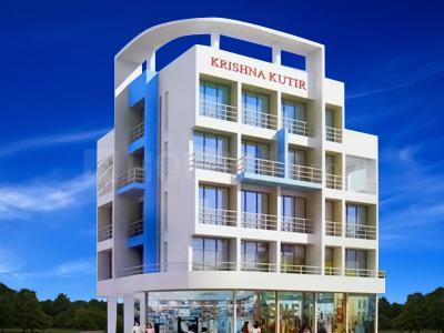 Gallery Cover Pic of  Krishna Kutir