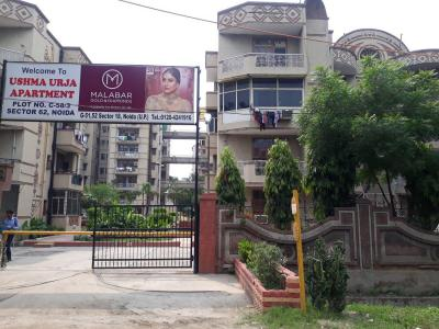 Gallery Cover Image of 1650 Sq.ft 3 BHK Apartment for rent in Ushma Urja Apartments, Sector 62 for 20000