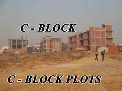 Shouryapuram Residential Plots Ph 1