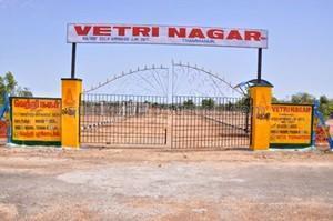 Gallery Cover Pic of Vetri Nagar Phase II