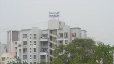 Gallery Cover Image of 1000 Sq.ft 2 BHK Apartment for buy in Gulmohar Harmony, Wanowrie for 6100000
