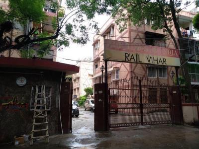 Gallery Cover Pic of Rail Vihar