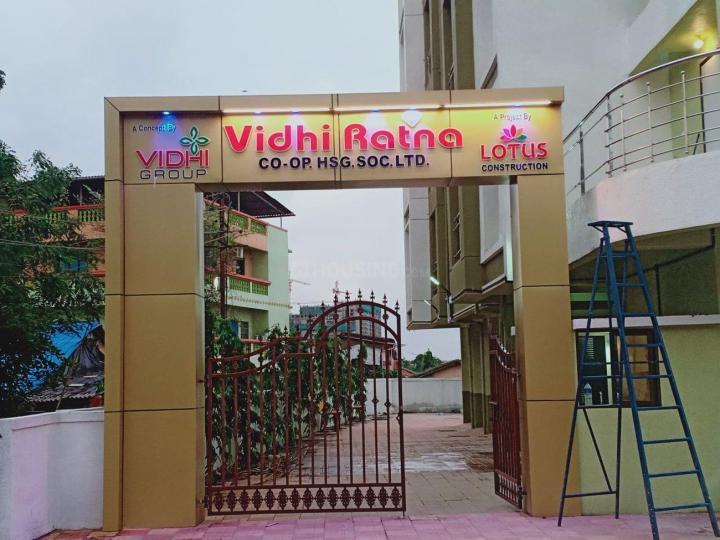 Gallery Cover Pic of Lotus Vidhi Ratna