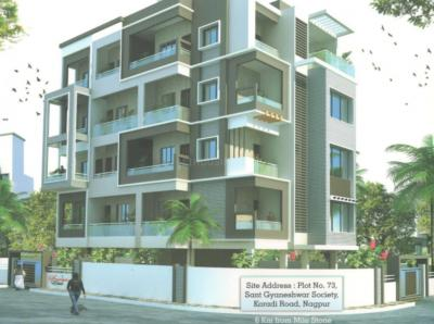 Gallery Cover Pic of Nakshtra Infrastructures Soumya Elite