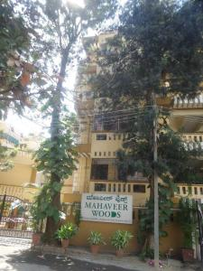 Gallery Cover Image of 1050 Sq.ft 2 BHK Apartment for rent in Mahaveer Woods, JP Nagar for 14000