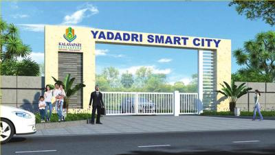 Residential Lands for Sale in Kalasapati Yadadri Smart City