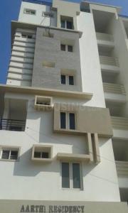 Gallery Cover Pic of Homes Aarthi Residency