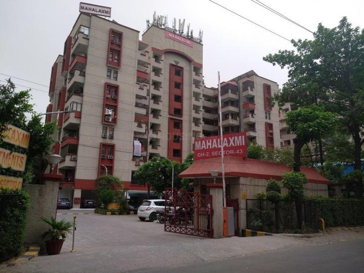 महालक्ष्मी अपार्टमेंट्स के गैलरी कवर की तस्वीर