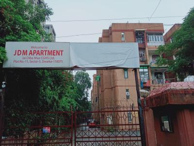 Gallery Cover Image of 1200 Sq.ft 2 BHK Apartment for rent in JDM Apartment, Sector 5 Dwarka for 26000
