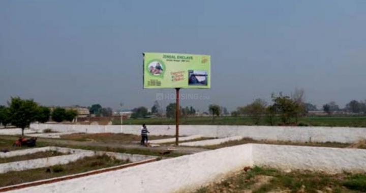 Gallery Cover Pic of VBPL Jindal Enclave