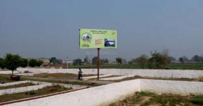 Residential Lands for Sale in VBPL Jindal Enclave