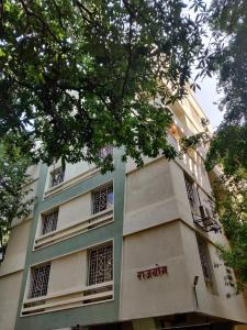 Atul Rajyog Apartments