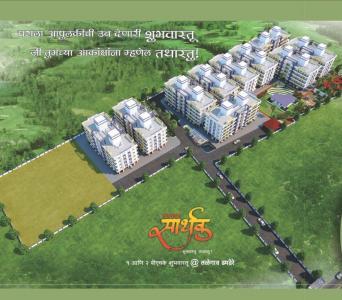 Gallery Cover Pic of Vivanta Sarthak