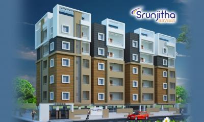 Sri Sadguru Srunjitha Aavaas