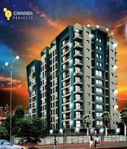 Gallery Cover Image of 1045 Sq.ft 2 BHK Apartment for buy in Sowparnika Highlands, Pallippuram for 5700000