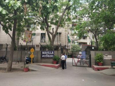 Gallery Cover Pic of Mavilla Apartment