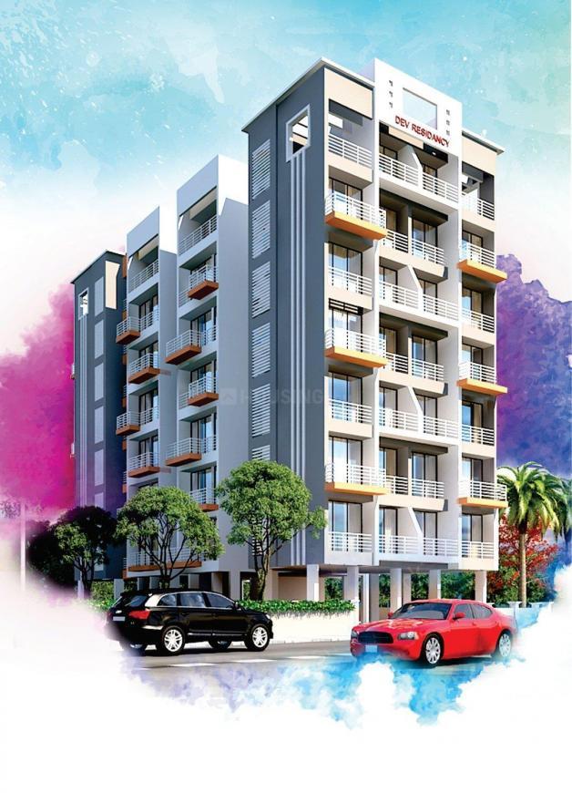 Gallery Cover Pic of Dev Residency