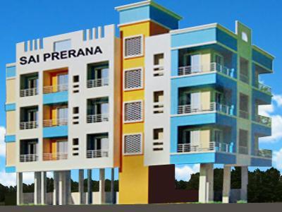 Gallery Cover Pic of Sai Prerana