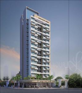 Gallery Cover Pic of Mahaavir Anmol