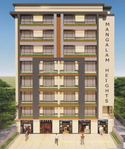 Gallery Cover Pic of Mangalya Mangalam Heights