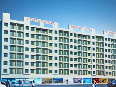 Gallery Cover Pic of UB Tirupati Complex