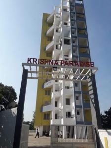 Krishna Paradise