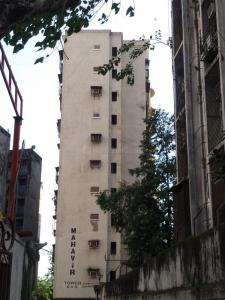 Gallery Cover Pic of Mahaveer Tower
