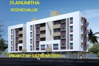 SB SS Anumitha