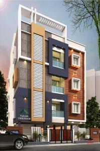 Gallery Cover Pic of Vasiyam Vriksham