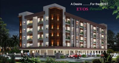 Gallery Cover Pic of Evos Paradise