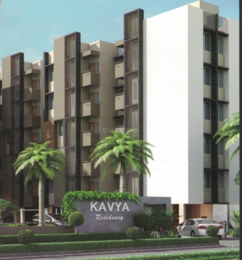 Gallery Cover Pic of Haridarshan Kavya Residency