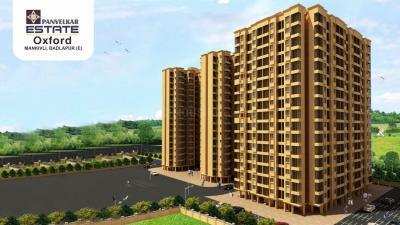 Gallery Cover Pic of Panvelkar Estate