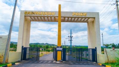 Samruddhi Pride