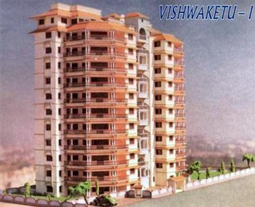 Khyati Vishwaketu I