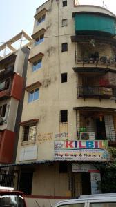 Chetan Apartment