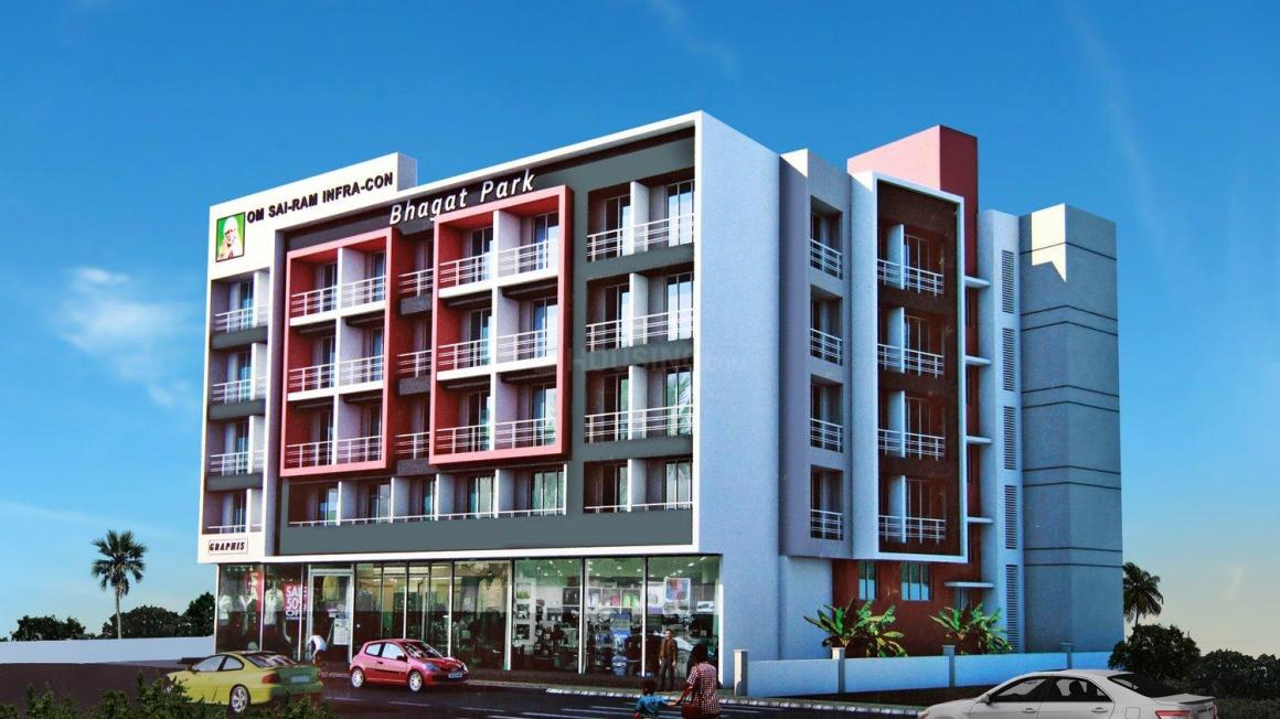 Gallery Cover Pic of Bhagat Park