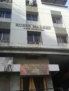 Kuber Market