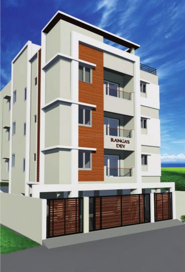 Gallery Cover Pic of Ranga Rangas Dev