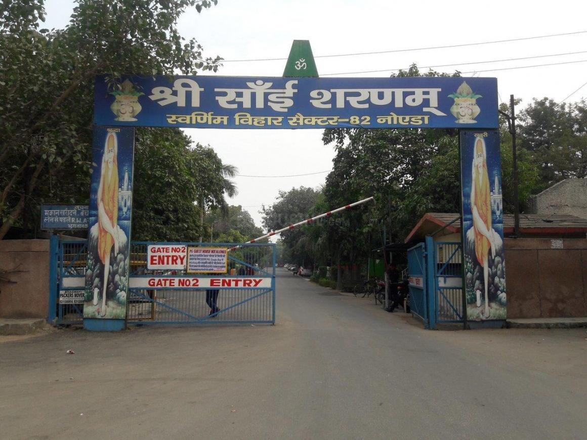 Gallery Cover Pic of Swarnim Vihar