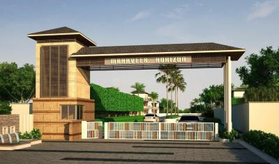 Gallery Cover Pic of Mahaveer Horizon Villas Of The World