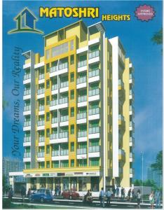 Gallery Cover Pic of Matoshri Heights