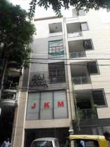 Gallery Cover Pic of JKM House - 2
