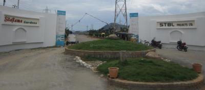 Residential Lands for Sale in STBL Sita Rama Gardens