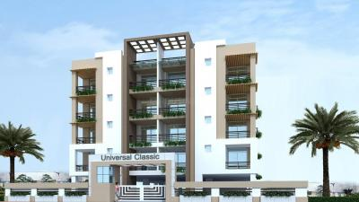 New Projects in Nohsa, Patna | Upcoming Projects in Nohsa, Patna