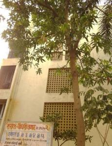 Saraf Chaudhary Nagar CHS